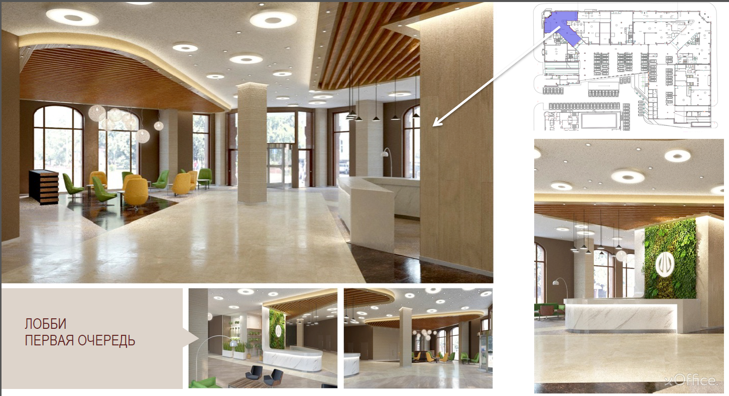 astarta_organic_business_centre_yaroslavska58_xoffice_hall